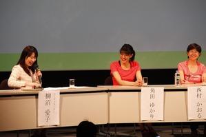 東京新聞20150315_01