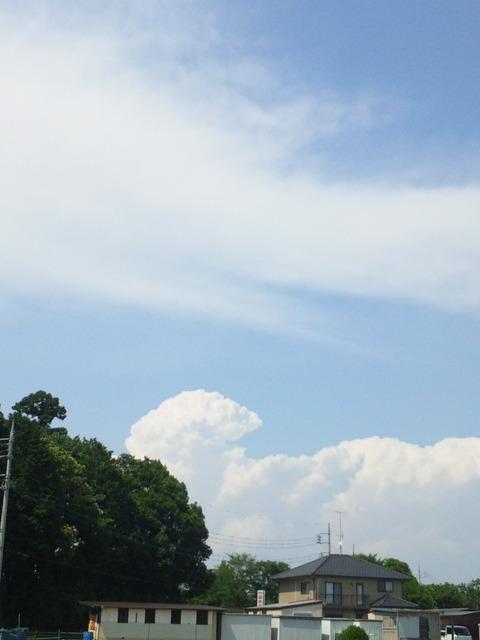 こんな雲♪