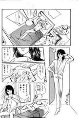 K_J_Bluestory  漫画の一部