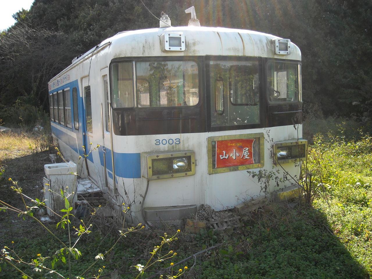 こんばんは、今日は元秩父鉄道30...