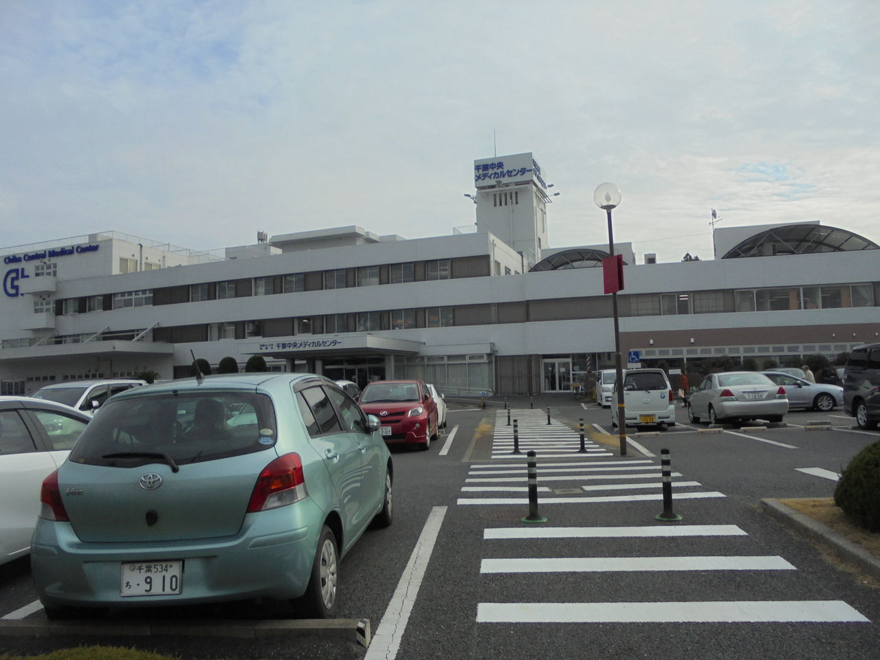 センター メディカル 千葉 中央