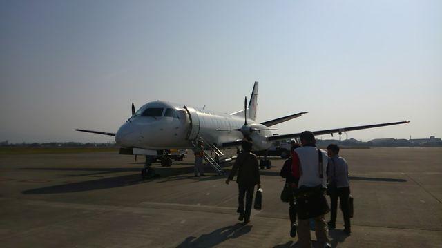 タクシーで『松山空港』へ 旅の終わりは『春水 …