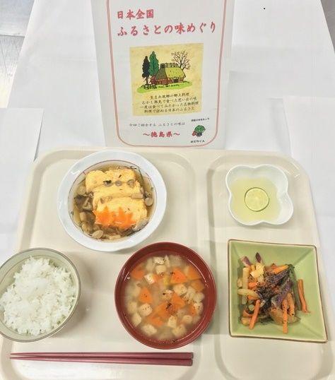 201710徳島