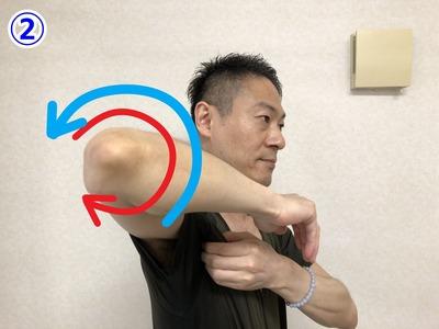 肩甲骨ケア�b