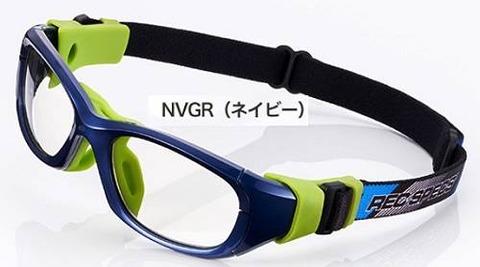rs51NVGR-s