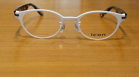 icn512c2177f