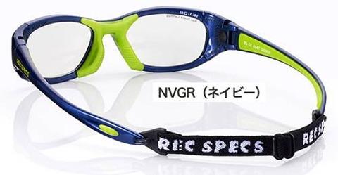 rs50NVGR-s