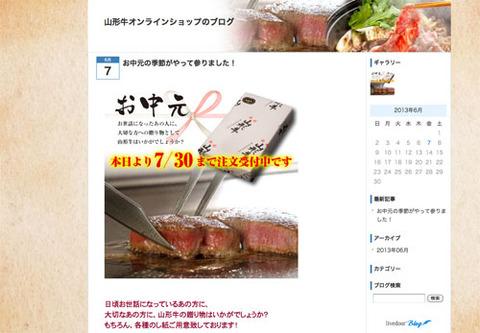 blog_ss