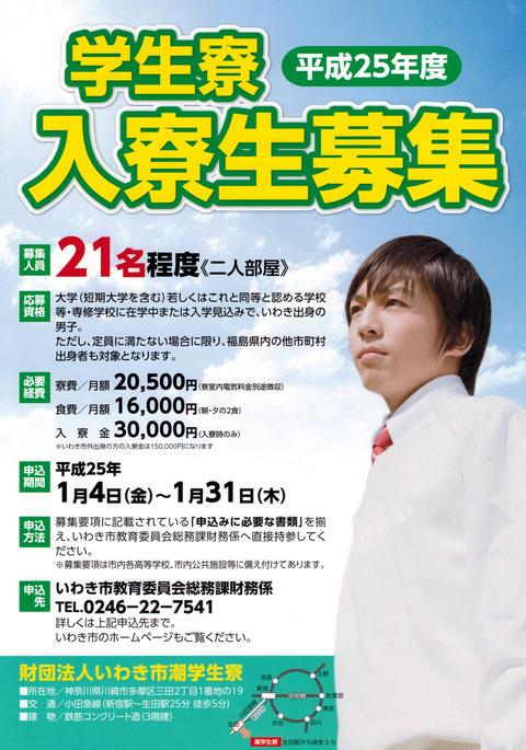 CCI20130523_0000