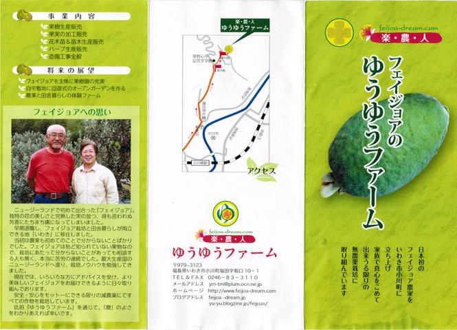CCI20130805_00000
