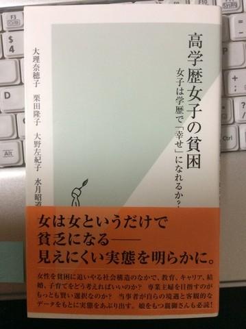 IMG_0135[1]
