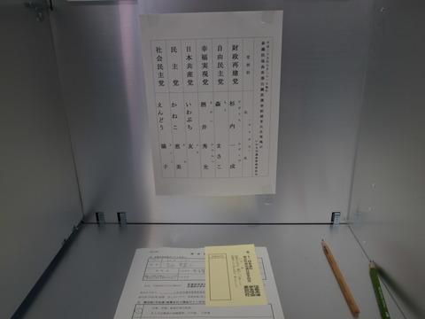 R0019664