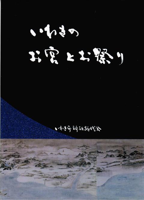 CCI20130209_00003