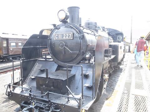 R0020522