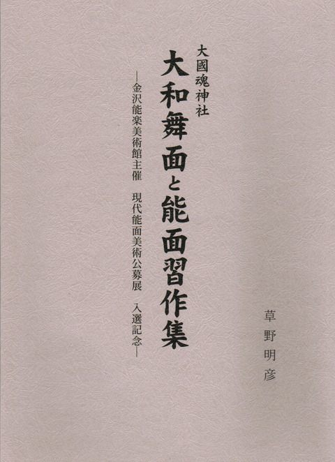 CCI20130211_00000
