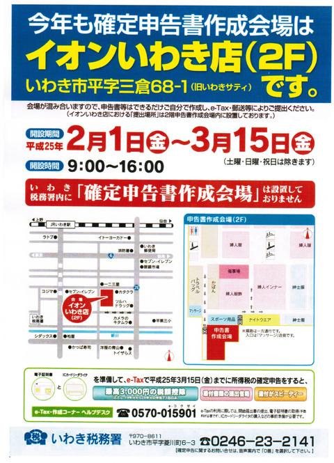 CCI20130307_00000