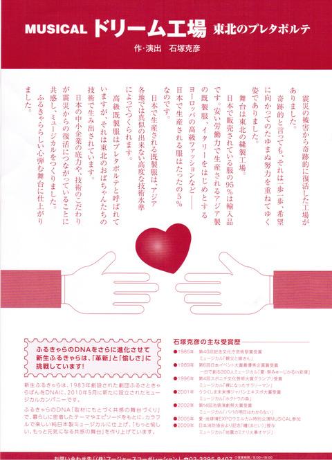 CCI20140911_00001