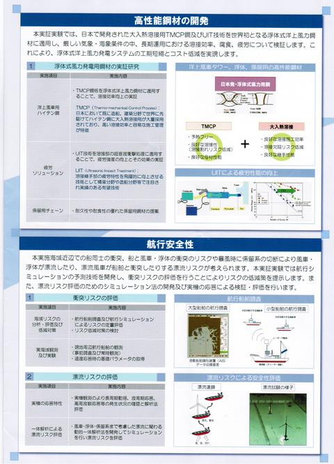 CCI20130719_00004
