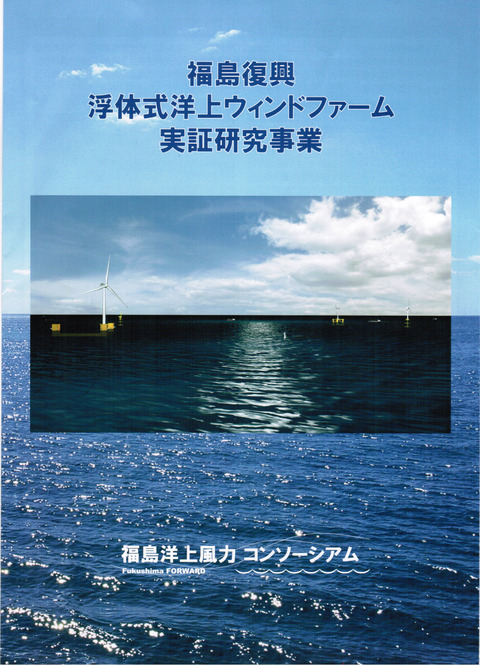 CCI20130719_00000