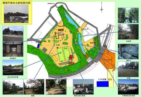 平城案内図
