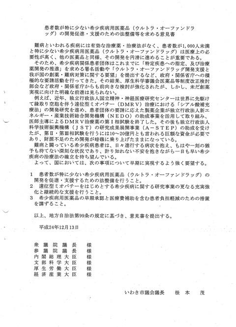CCI20121215_00000