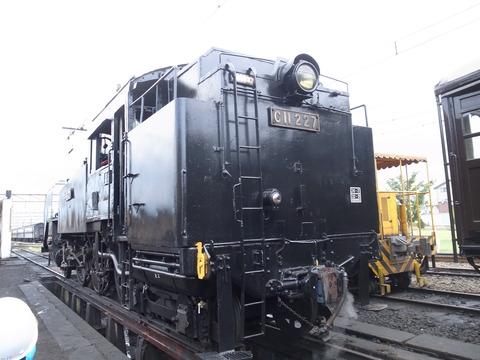 R0020510