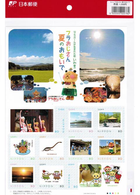 CCI20130720_00001 - コピー