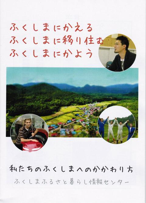 CCI20130615_00000