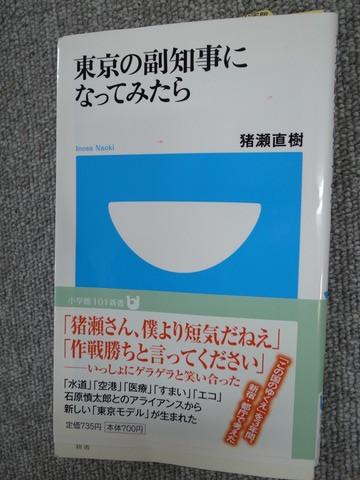 R0016784