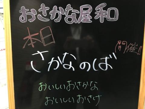 58 - コピー