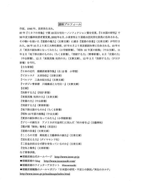 CCI20121030_00000