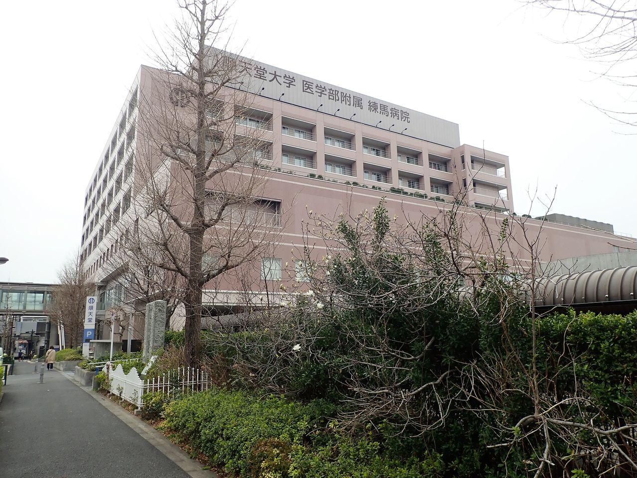 順天堂 病院