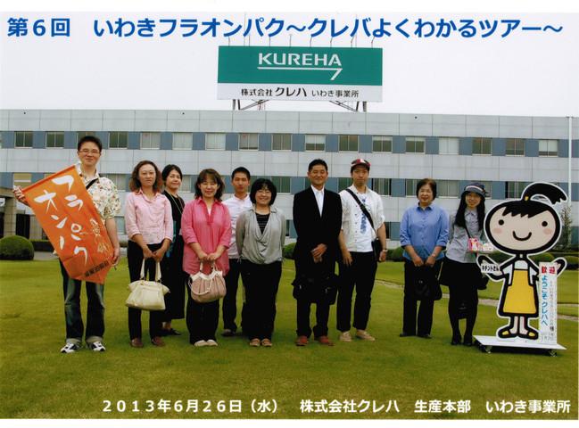 CCI20130626_00004