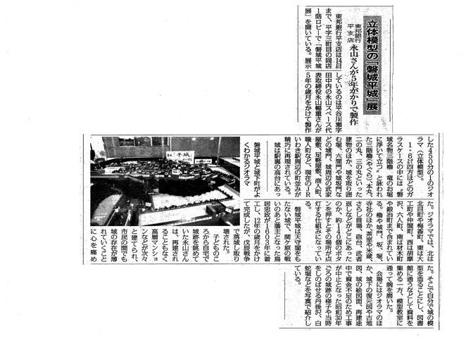 CCI20130804_00002