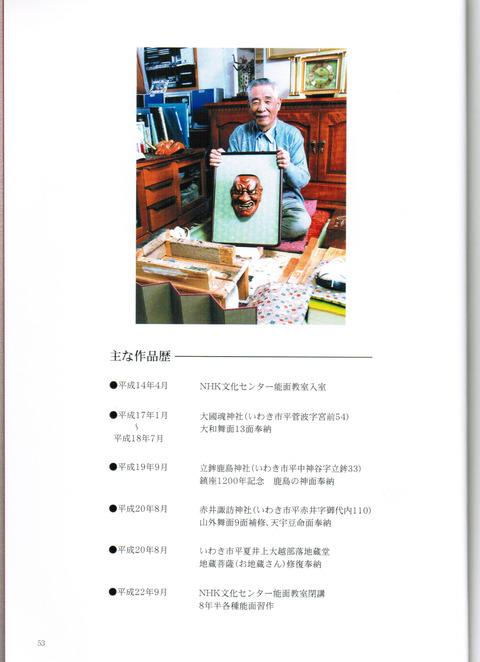 CCI20130211_00002