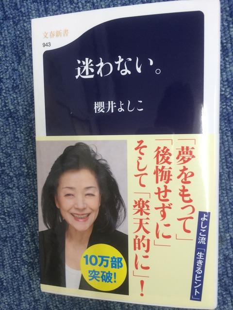 IMG_5043[1]