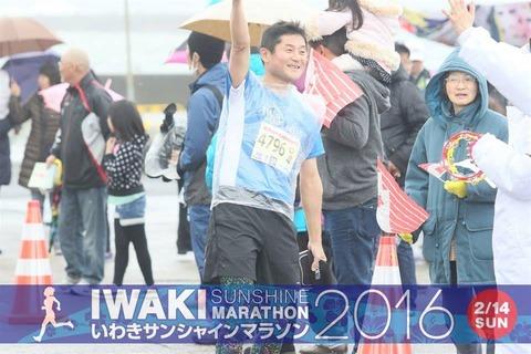 サンシャインマラソン2016_1