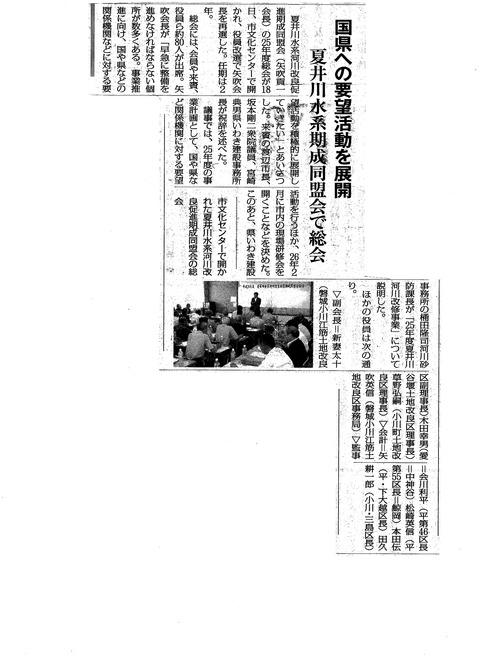 CCI20130721_00002