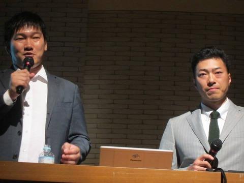 新田長塚選手3