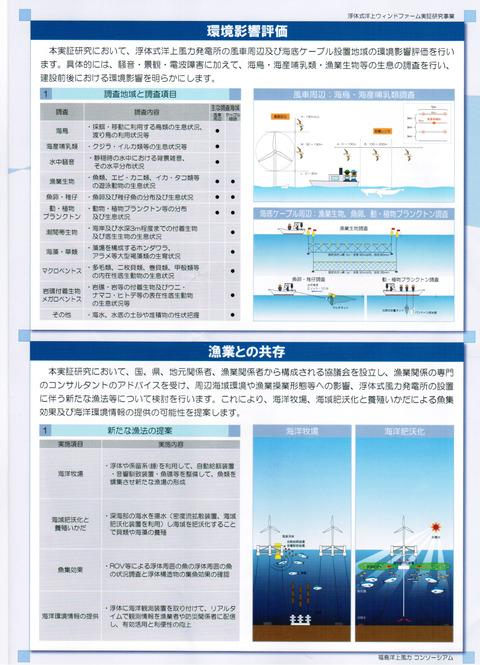 CCI20130719_00005