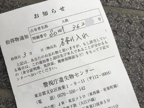 2019-04-01 16.32.55_LI