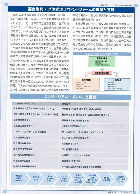CCI20130719_00006