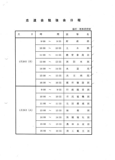 CCI20130130_00001