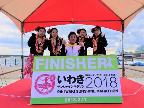 いわきサンシャインマラソン2018_フラガール