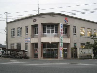 onahamashisho2