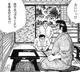 (C)花咲アキラ