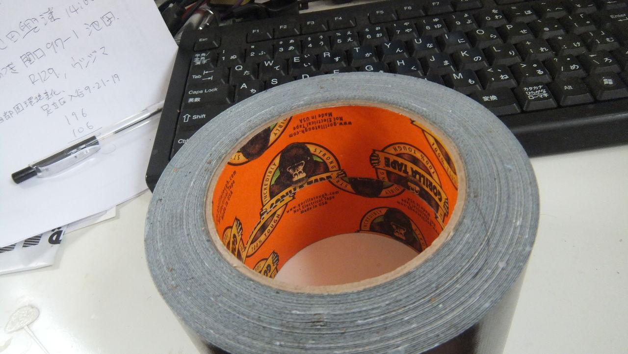 テープ ゴリラ