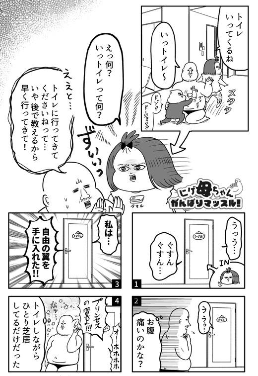 01さんぷる