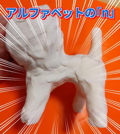 21-04-26-16-35-35-311_photo2
