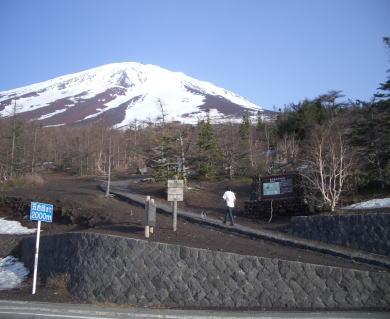 4合目登山口